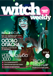 WitchWeekly - March 2013